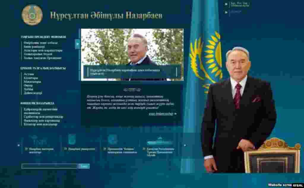 Казахстан. 23 – 27 июля 2012 года #3