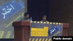 علی مطهری در دانشکده علوم اجتماعی دانشگاه تهران