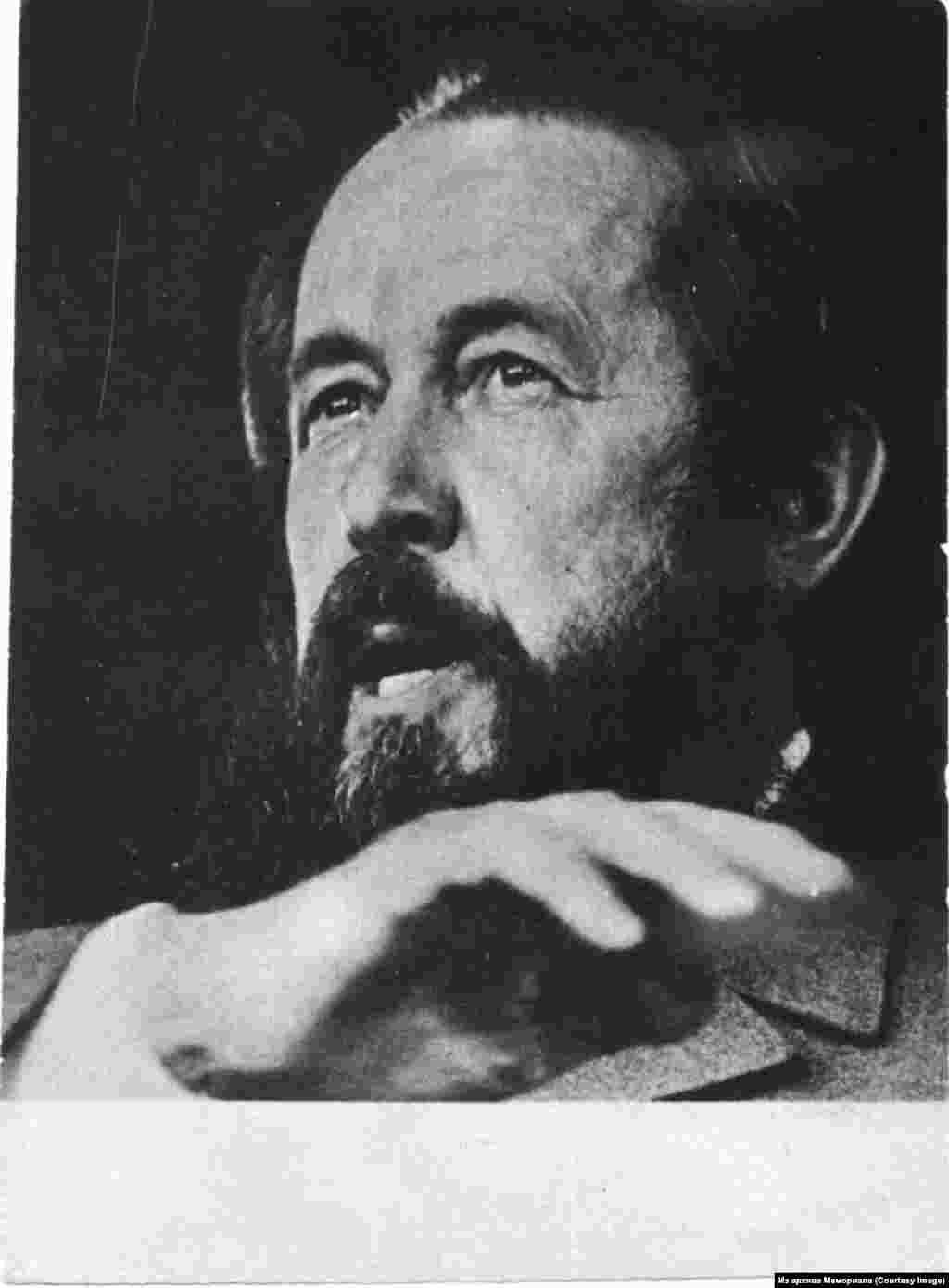 Александр Солженицын в США