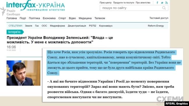 Володимир Зеленський тепер переконує у свіжому інтерв'ю, що знає, що потрібно Росії