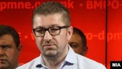 претседателот на ВМРО ДПМНЕ Христијан Мицкоски