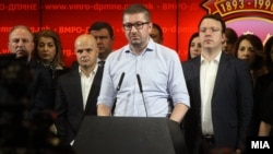 Lideri i VMRO-së, Hristijan Mickoski. Foto nga arkivi.