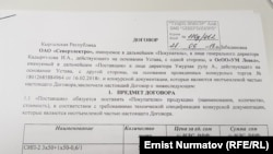 """""""УМ Левел"""" менен """"Түндүкэлектрдин"""" келишими."""