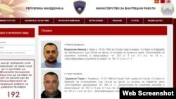 Потерница од МВР за Никола Бошкоски и Горан Грујевски