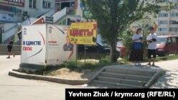 Предвыборная агитация в Крыму, лето 2019 года