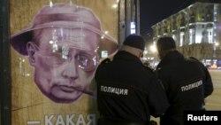 Московские полицейские, иллюстративное фото.