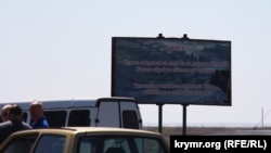 На административной границе Херсонской области и Крыма.