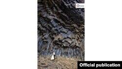 Туристический плакат Армении «Симфония камней» (архив)