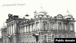 Казандагы Алафузов театры бинасы (архив фотосы)