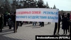 Одна из акций протеста российских дольщиков