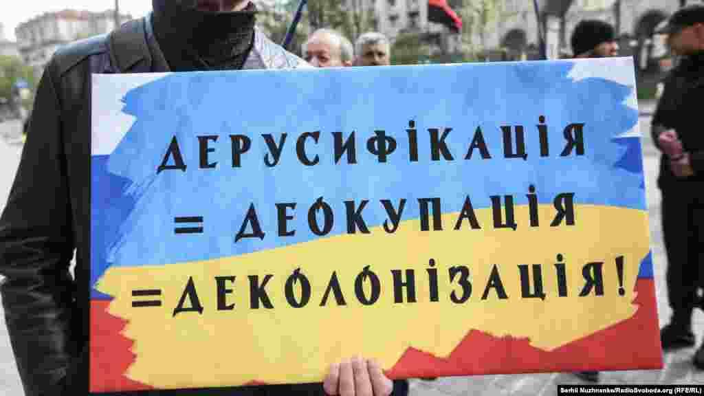 Базові речі для Української держави та українськості