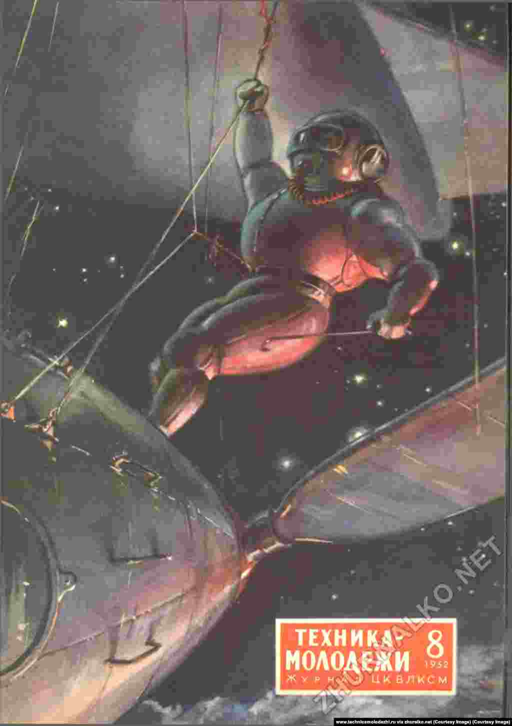 A star sailor adjusting his sails. During the magazine's Soviet heyday, however, not all daring was celebrated. In 1984, Technika Molodezhi's longtime editor was fired after a story by British author Arthur C. Clarke was published in the magazine. The story featured characters named after Soviet dissidents.