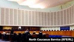 Evropski sud u Strazburu