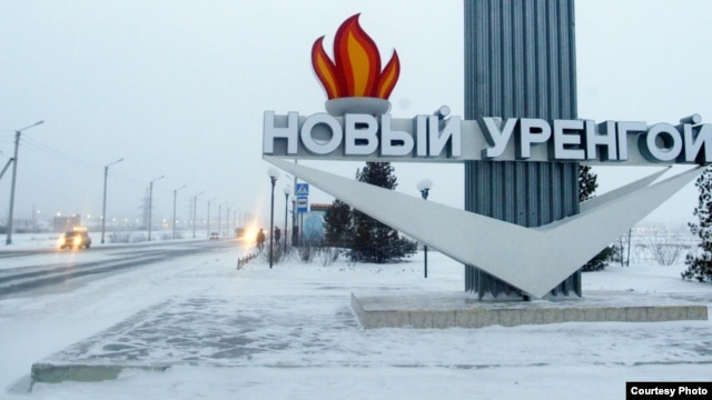 Want to visit Novy Urengoi? It may take a while.