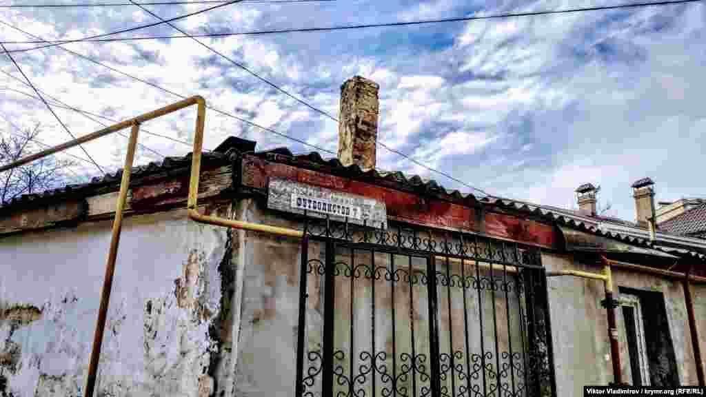 Изначально улица носила другое название – Татарская. Первые упоминания о ней датированы 1839 годом