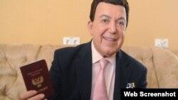 Российский певец Иосиф Кобзон получает паспорт группировки «ДНР»