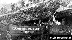 В Южной Осетии отмечали очередную годовщину начала грузино-осетинского противостояния, когда в 1989 году группа осетинской молодежи преградила так называемому мирному шествию из Тбилиси