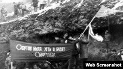 Противостяние на подступах к Цхинвалу. 23 ноября 1989 года