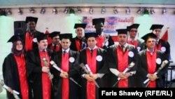 عدد من الخريجين من جامعة اهلية في هولندا