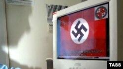 Интернет становится одним из самых популярных средств координации экстремистов