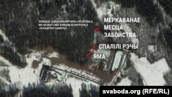 Былая база СОБРА, дзе меркавана забілі Красоўскага іГанчара. ФОТАГАЛЕРЭЯ