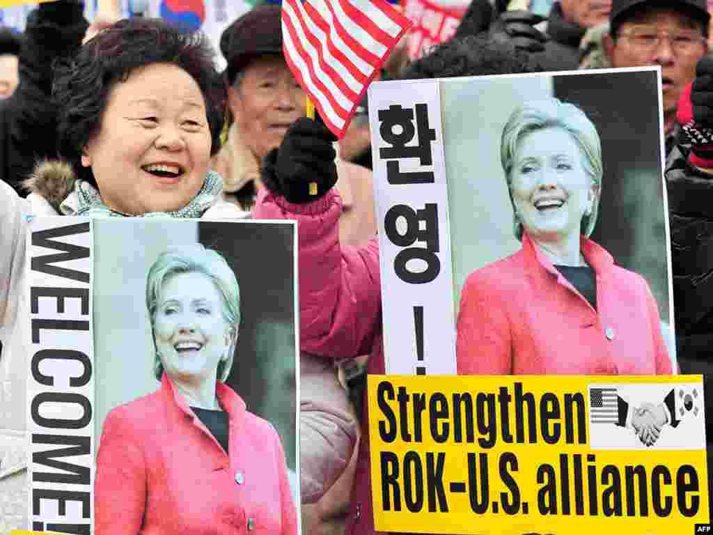 Госсекретарь США Хиллари Клинтон прибыла в Сеул(AFP)