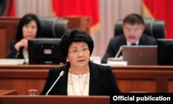 Роза Отунбаева, 30-ноябрь 2011-жыл.