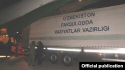 Фото с сайта МЧС Узбекистана.