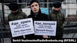 Акція під посольством Росії у Києві в жовтні 2016 року з вимогою активізувати розслідування зникнень у Криму