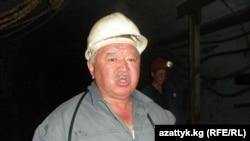 Толубай Салиев, Айдаркен сымап комбинатынын башкы директору.