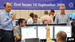 ЦЕРН перезапускает Большой андронный коллайдер