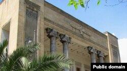 ساختمان بانک ملی ایران