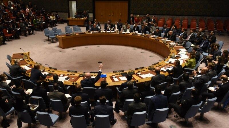 ՄԱԿ ԱԽ-ում կքվեարկվի Երուսաղեմի վերաբերյալ Թրամփի որոշումը մերժող բանաձևի նախագիծ