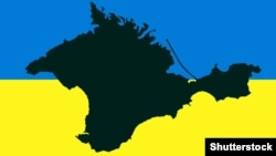 Ukraine – The Crimea map Crimea peninsula