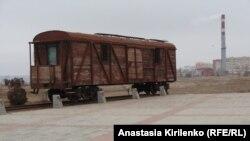 Stalin döwründe halklaryň Sibire sürgün edilmeginde ulanylan wagon, Elista