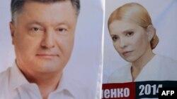 Predizborni plakati Timošenkove i Porošenka, Lviv, maj 2014.