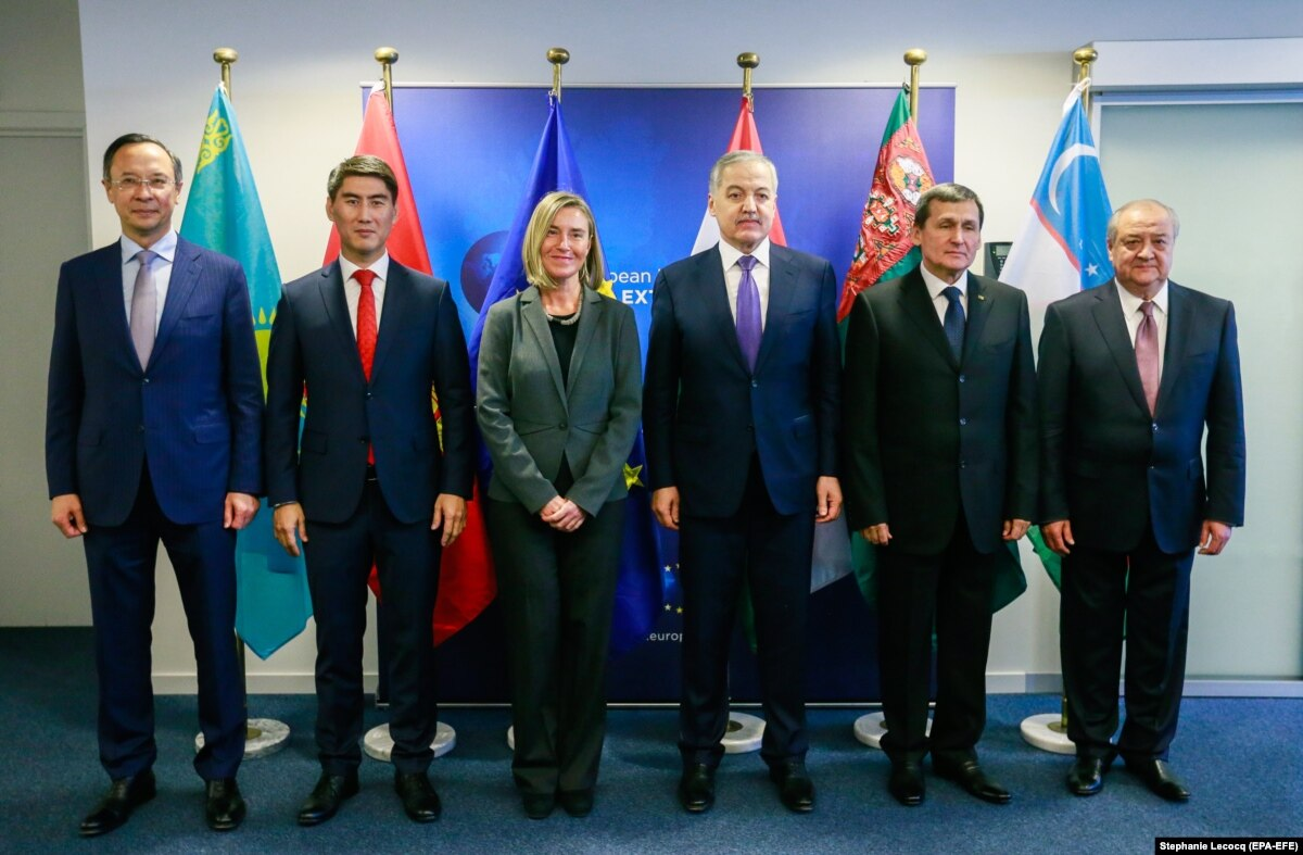 European Commission Adopts New Strategy On Central Asia
