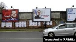Izborna kampanja 2014.
