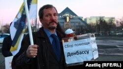 Казандагы урыс җәмгыяте җитәкчесе Михаил Щеглов Донбасска ярдәм җыя