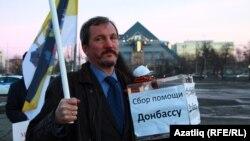 Татарстандагы рус мәдәнияте җәмгыяте башлыгы Михаил Щеглов Донбаска да ярдәм җыйган иде