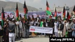 ارشیف، د افغانستان پر خاوره د پاکستان د راکټي بریدونو په اعتراض په کابل کې لاریون