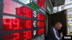 Электронное табло с курсами покупки и продажи валют в Москве. 15 сентября 2014 года.