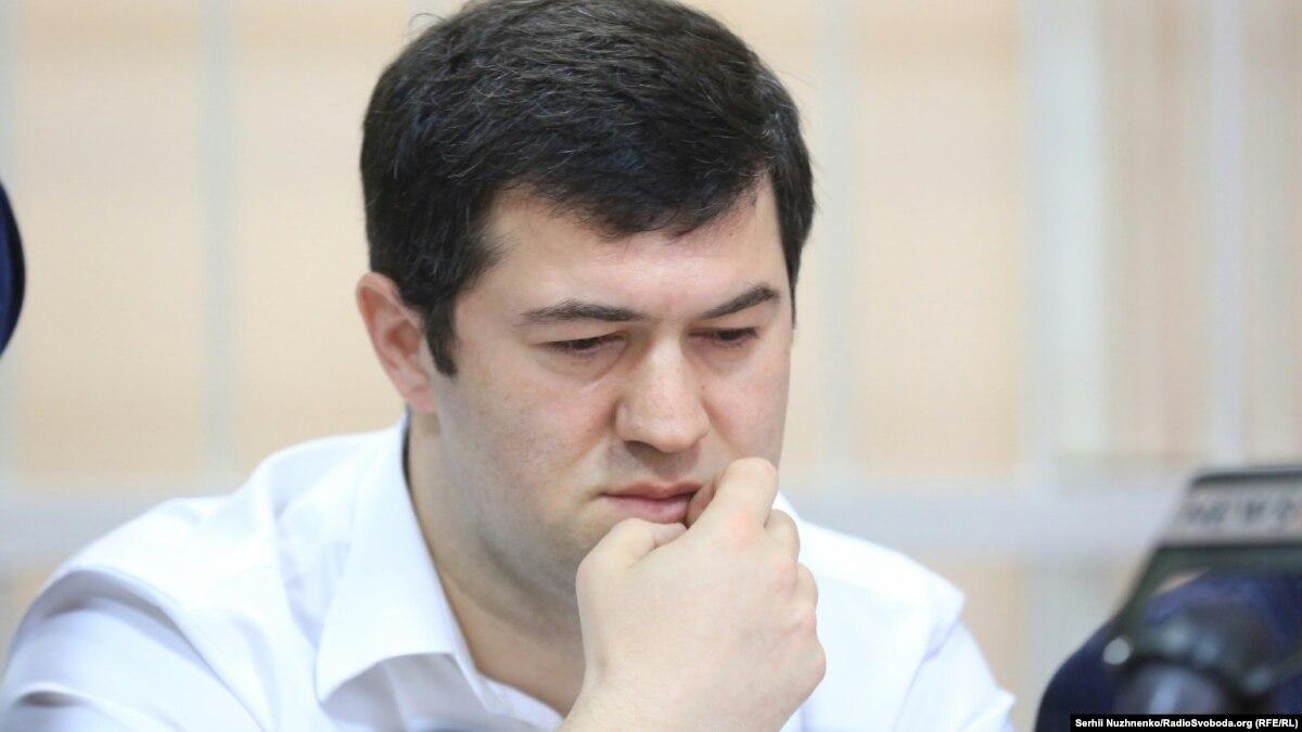 НАБУ: если Насиров реально возобновится в должности, САП должен ходатайствовать о его отстранении