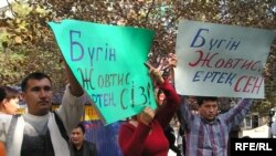 Supporters of Yevgeny Zhovtis protest his treatment earlier this month.