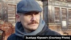Зьміцер Юркевіч