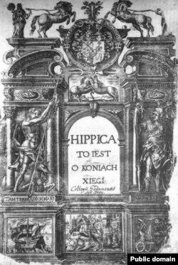 Вокладка першага выданьня «Гіпікі»