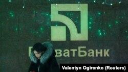 Время Свободы 19 декабря: Украинский банковский оксюморон