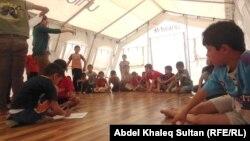 مركز ترفيهي لأطفال اللاجئين السوريين في دهوك