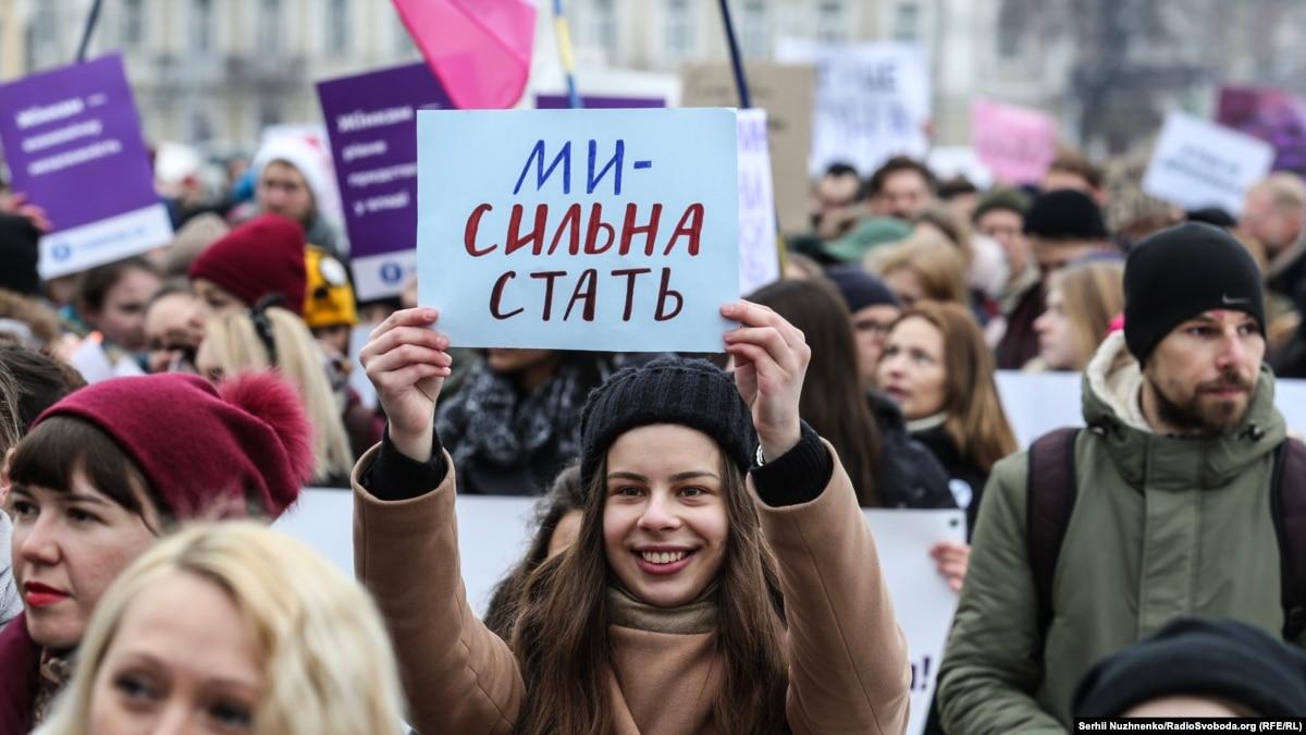 Через государственный праздник 8 марта украинцев ожидает три выходных дня подряд