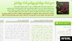 قوانين جدید در حالی صادر می شود که کاربران اينترنت در ايران نسبت به اعمال محدوديت ها معترضند.